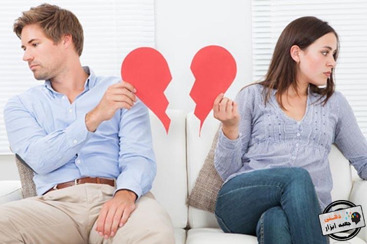 هزینه مشاوره زوج درمانی