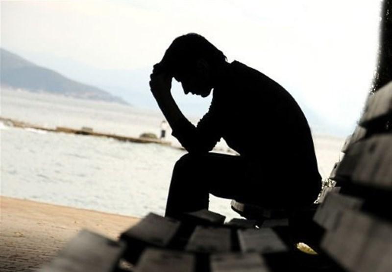 مشاوره افسردگی شدید