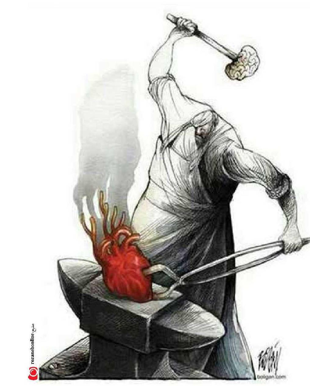 درمان عشق بیمارگونه